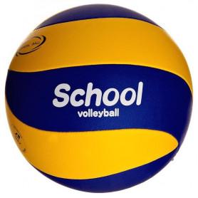 Volejbalový míč MIKASA SCHOOL SV-3