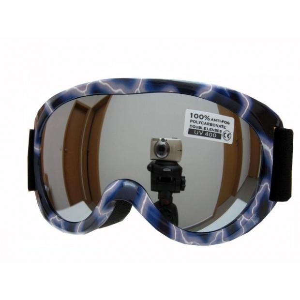Dětské lyžařské brýle Spheric Ontario