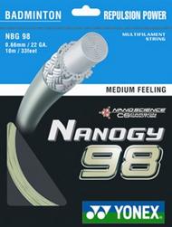 Yonex NBG 98 (0.66 mm)